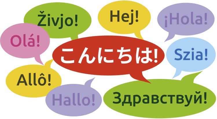 JapanDict Languages